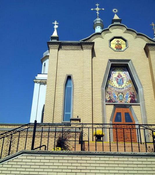 St Demetrius Church