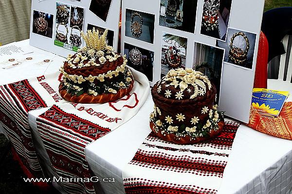 Ukrainian Wedding Bread - Korovay