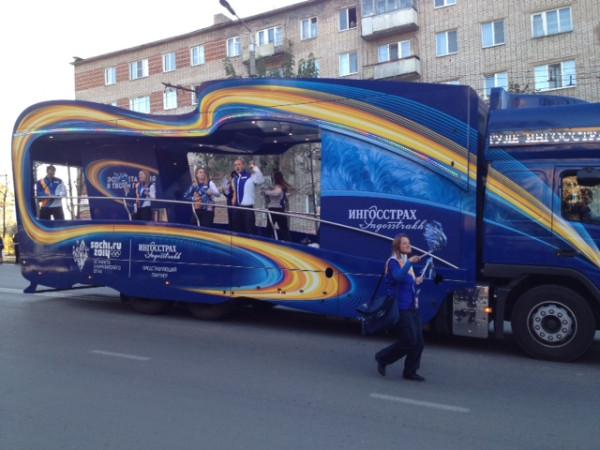ingosstrakh bus
