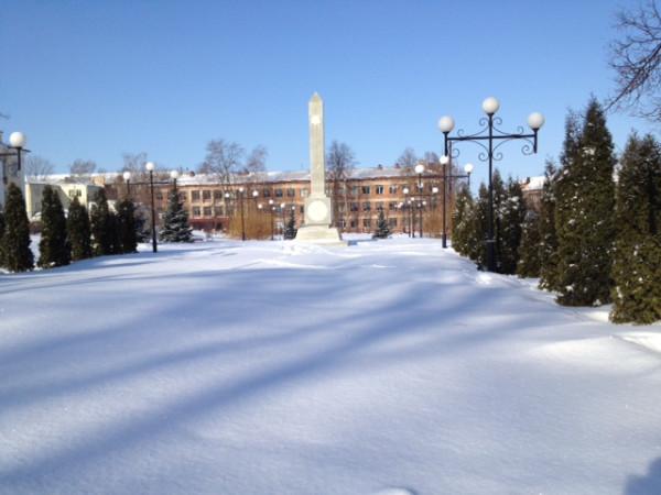 monument snow