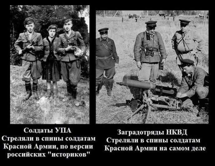 """Результат пошуку зображень за запитом """"НКВД УПА"""""""