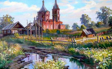 Музыка Красок и Звуков Православные храмы Форум по