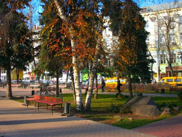 Воронеж Кольцовский Сквер Фото