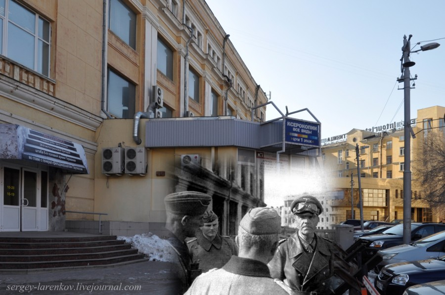 14.Сталинград 1942-Волгоград 2013. Паулюс у Универмага