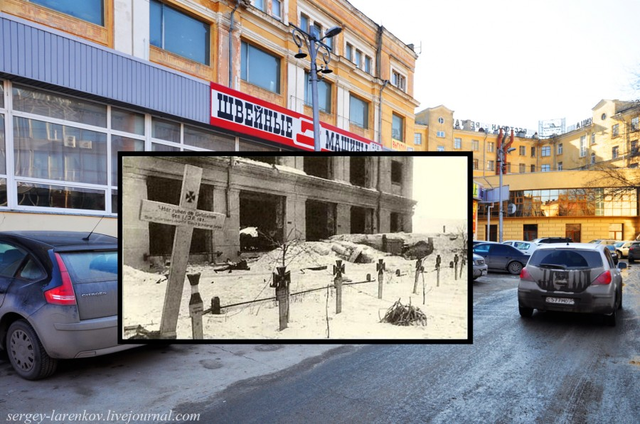 52.Сталинград 1943-Волгоград 2013. Немецкме захоронения у Универмага