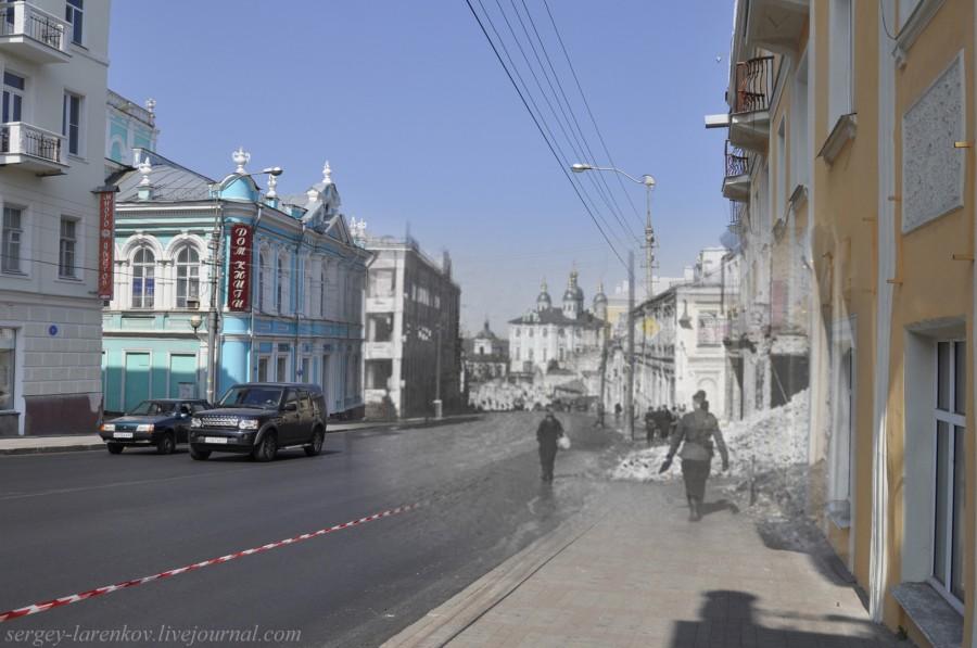 15.Smolensk 1941-2013 tesauro, 19