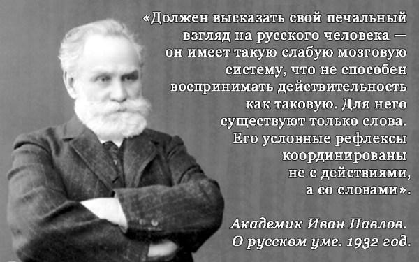 Россияэто нация рабов stlkuban LiveJournal