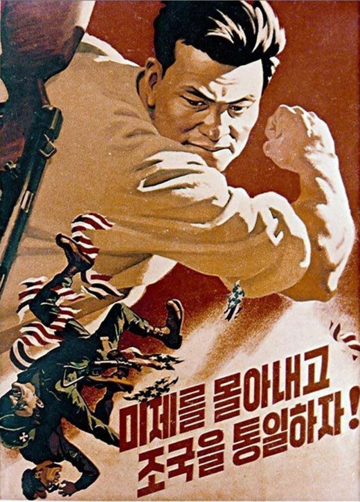 17368873_original Агитационные плакаты Северной Кореи.