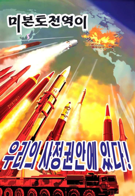17369094_original Агитационные плакаты Северной Кореи.