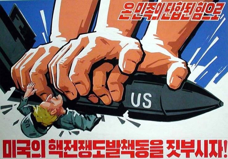 17369978_original Агитационные плакаты Северной Кореи.
