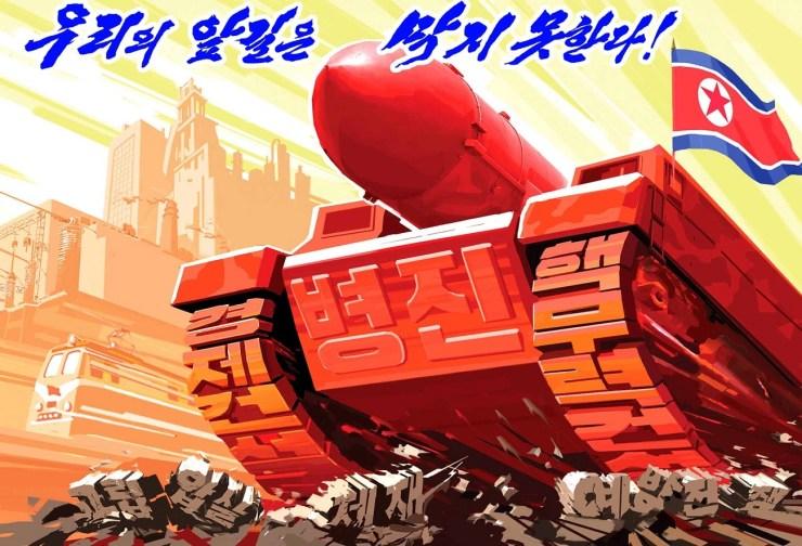 17370261_original Агитационные плакаты Северной Кореи.
