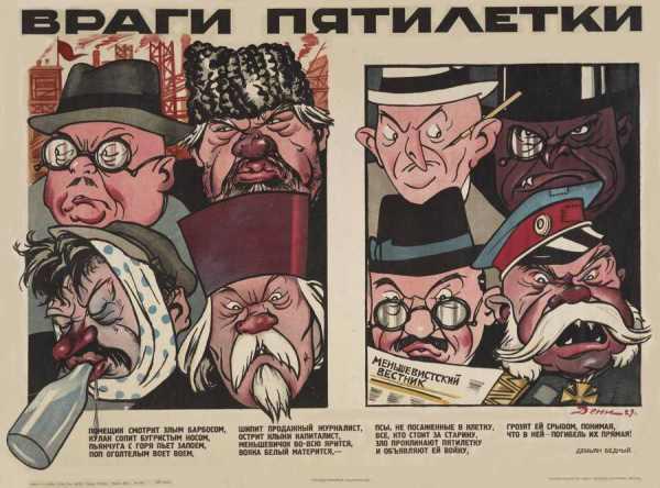 Тема классовой борьбы и проявления пролетарской ...