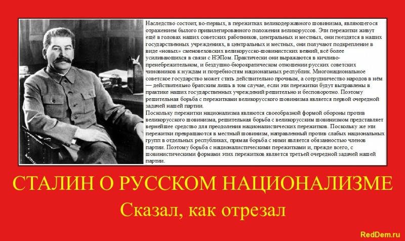 stalin dem62