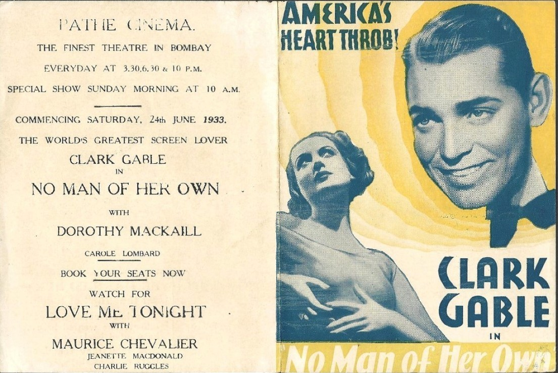 carole lombard no man of her own herald pathe cinema bombay front large