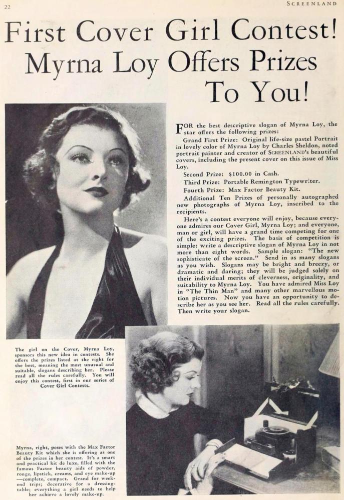 myrna loy screenland december 1934ab