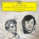 """""""【CD輸入】 Schubert シューベルト / 即興曲、3つのピアノ小品、『楽興の時』より クン=ウー・パイク 送料無料"""""""