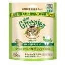 """【C】グリニーズ 猫用 グリルチキン・西洋マタタビ風味 156g"""