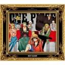 """""""【予約】【CD】ONE PIECE 20th Anniversary BEST ALBUM(初回限定豪華盤)(Blu-ray Disc付)/ [EYCA-12391]"""""""