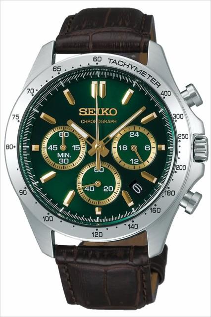 新しい Seiko 時計 - サガナゴメ