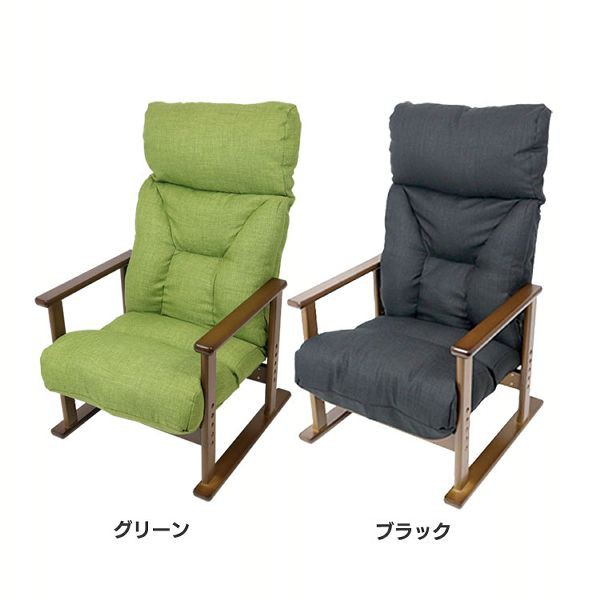 【クーポン利用で5%OFF】肘付き高座椅子 A1071-GR 全2色 高座椅子 高さ調整 リクライニング 天然木 送料無料