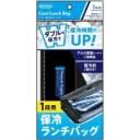 """""""ラストロウェア 1段用保冷ランチバッグ LF-577BP(1コ入)[弁当箱]"""""""