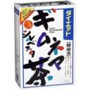 """""""ダイエットギムネマ茶(8g*24包)[お茶 その他]"""""""
