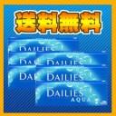 """""""【送料無料】デイリーズアクア6箱セット"""""""