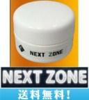 """""""送料無料NEXT ZONE ネクストゾーン/メンズクリーム 男性 健康 メンズサポート"""""""
