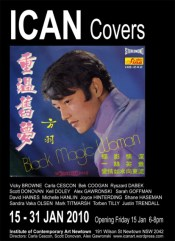 ICAN Covers