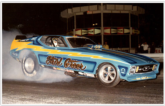 Shirl Greer, 2015 International Drag Racing Hall of Fame