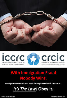 Thumbnail Image of Immigration Fraud poster in English