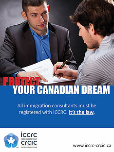 Thumbnail image of ad for Protect Your Canadian Dream poster in English