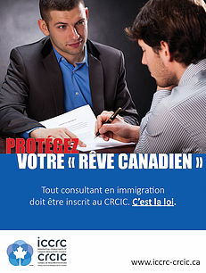 Thumbnail image of ad for Protect Your Canadian Dream poster in French