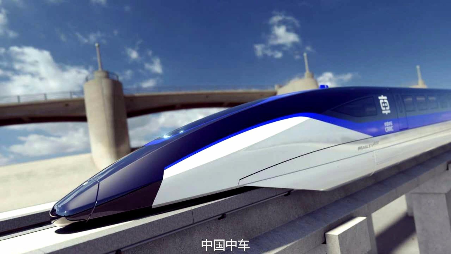 Risultato immagine per maglev train