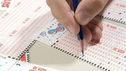 MPİ Çılgın Sayısal Loto sonuçları 13 Eylül 2021: Sayısal Loto bilet sorgulama