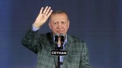 Cumhurbaşkanı Erdoğan'ın AK Parti Adana Genişletilmiş İl Danışma Toplantısı'ndaki konuşması