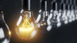 İstanbul elektrik kesintisi yaşanacak ilçeler: 28 Ağustos 2021 AYEDAŞ-BEDAŞ elektrik kesintisi sorgulama