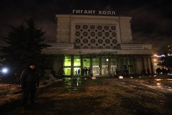 Rusya'da saldırıyı düzenleyen zanlının görüntüsü