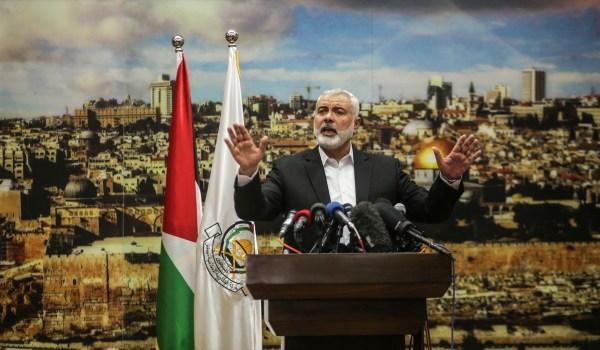 Hamas: Trump İsrail'i Yahudi devleti olarak tanıyabilir