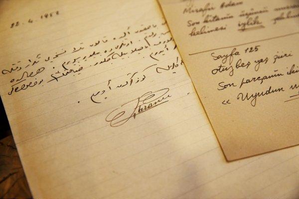Cumhuriyet dönemi şairlerinin şiirleri müzede