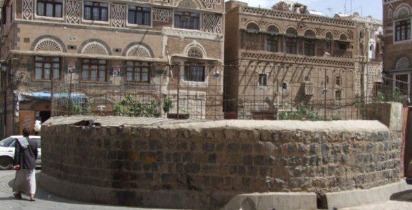 Vakanüvis Ebrehe Kabesi'ni yazdı