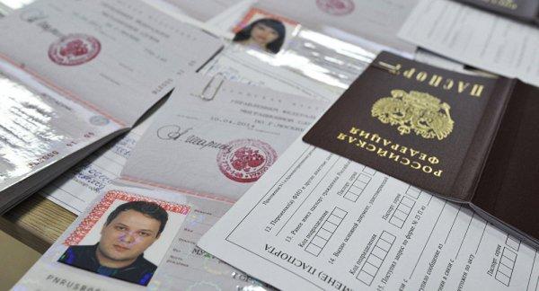 Rusya ile Türkiye arasında pasaportsuz seyahat