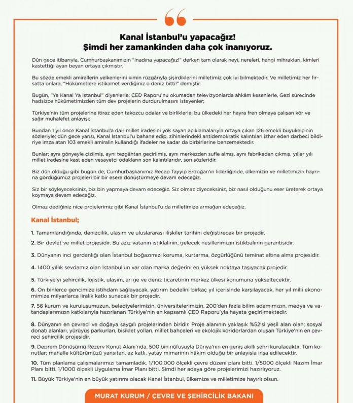 Murat Kurum: Kanal İstanbul u yapacağız  #2