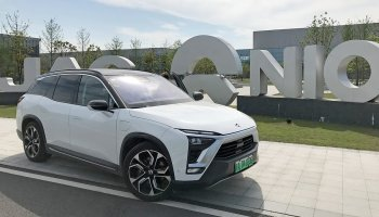 Çinli elektrikli otomobil üreticisi Nio Avrupa ya geliyor #1