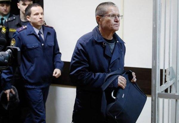 Rusya'nın eski ekonomi bakanına hapis cezası