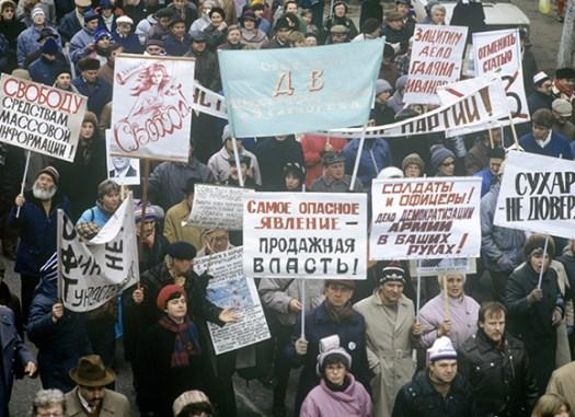 Alternative November 7 rally, 1989r.