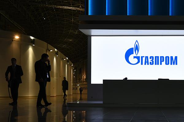 Лондонский офис «Газпрома» опустеет: Госэкономика ...