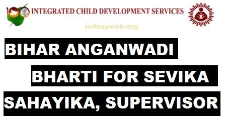 Image Bihar Anganwadi Vacancy