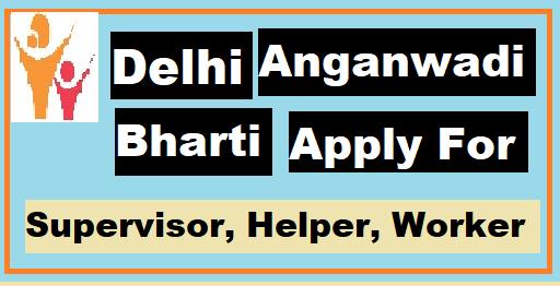 Image Delhi Anganwadi Jobs