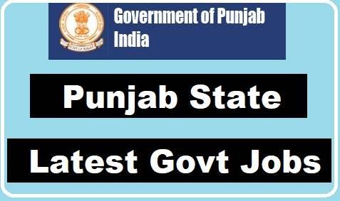 Punjab Anganwadi Bharti Updates